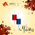 mid-autumn card 1-1