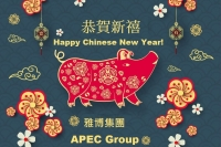 Happy CNY 2019 APEC TC Eng..