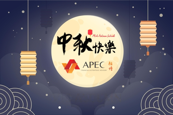 APEC 2020 Mid Autumn Final